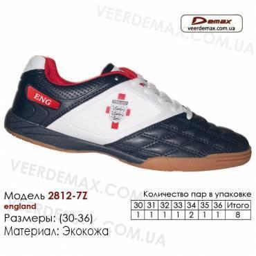 Кроссовки футбольные Demax футзал 30-36 кожа - 2812-7Z Англия. Купить кроссовки в Одессе.