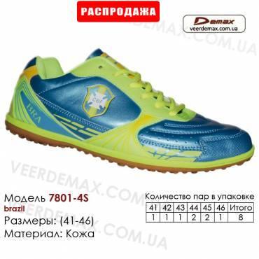 Кроссовки футбольные Demax сороконожки 41-46 кожа 7801-4S Бразилия