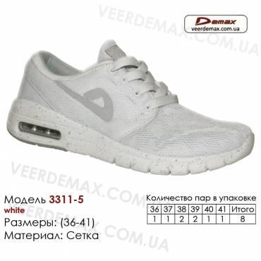 Кроссовки Demax 36-41 сетка - 3311-5 белые вставки. Купить спортивную обувь.