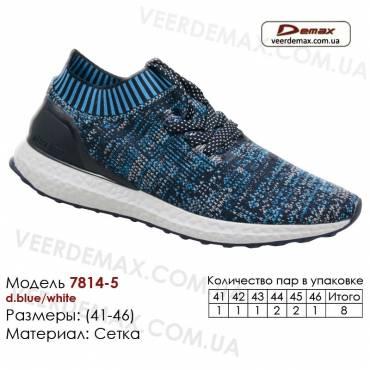 Спортивная обувь кроссовки Demax 41-46 сетка - 7814-5 темно-синие, белые вставки. Купить кроссовки в Одессе.