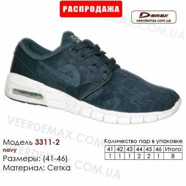 Спортивная обувь кроссовки Demax 41-46 сетка - 3311-2 темно-синие. Купить кроссовки в Одессе.