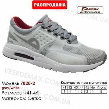 Кроссовки Demax 41-46 сетка - 7828-2 серые, белые вставки. Купить спортивную обувь.