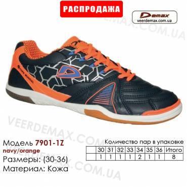 Кроссовки футбольные Demax футзал 30-36 кожа - 7901-1Z темно-синие, оранжевые