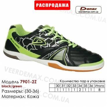 Кроссовки футбольные Demax футзал 30-36 кожа - 7901-2Z черные, зеленые