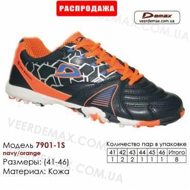 Кроссовки футбольные Demax сороконожки 41-46 кожа - 7901-1S темно-синие, оранжевые