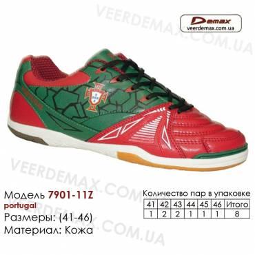 Кроссовки футбольные Demax футзал 41-46 кожа - 7901-11Z португалия