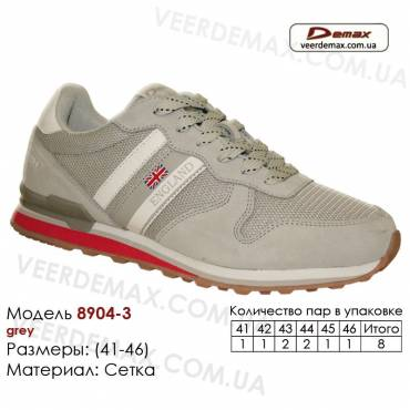 Кроссовки Demax 41-46 сетка - 8904-3 серые. Купить кроссовки оптом в Одессе.