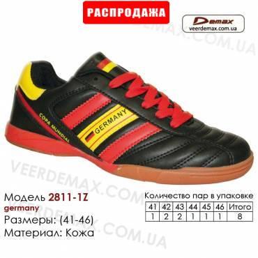 Кроссовки футбольные Demax футзал 41-46 кожа - 2811-1Z Германия. Купить кроссовки в Одессе.