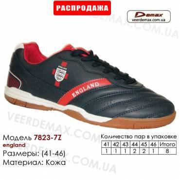Кроссовки футбольные Demax футзал 41-46 кожа - 7823-7Z Англия. Купить кроссовки в Одессе.