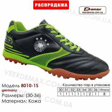 Кроссовки футбольные Demax 30-36 сороконожки кожа - 8010-1S Германия