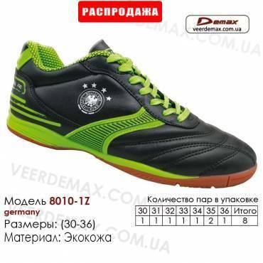 Кроссовки футбольные Demax футзал 30-36 кожа - 8010-1Z Германия
