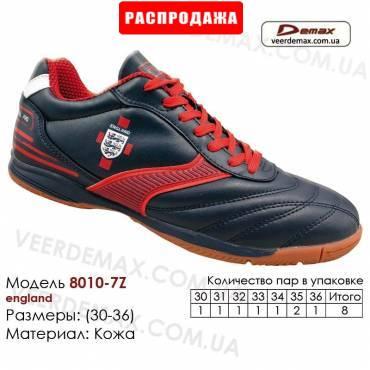 Кроссовки футбольные Demax футзал 30-36 кожа - 8010-7Z Англия