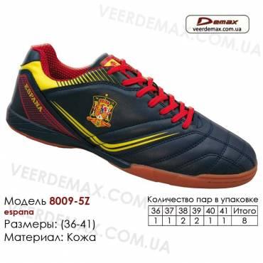 Кроссовки футбольные Demax футзал 36-41 кожа - 8009-5Z Испания