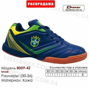 Кроссовки футбольные 8009-4Z Бразилия Demax футзал 30-36 кожа