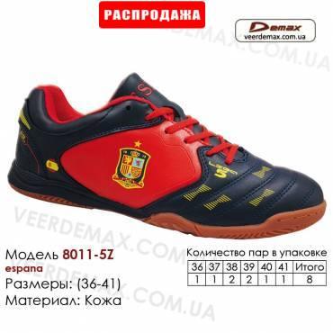 Кроссовки футбольные Demax футзал 36-41 кожа -8011-5Z Испания