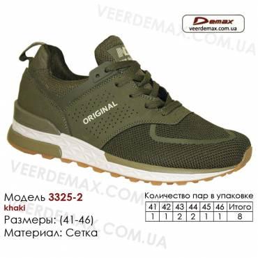 Кроссовки Demax 41-46 сетка - 3325-2 хаки