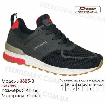 Кроссовки Demax 41-46 сетка - 3325-3 темно-синие, красные