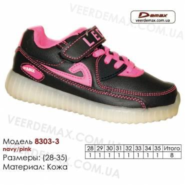 Кроссовки Demax 28-35 кожа - 8303-3 без подсветки темно-синие, розовые. Кожаные детские кроссовки