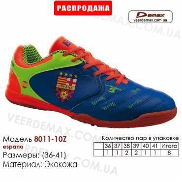 Кроссовки футбольные Demax футзал 36-41 кожа -8011-10Z Испания
