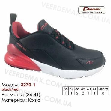 Купить кроссовки кожаные в Одессе 36-41 Demax 3270-1 черные, красные