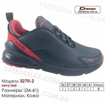 Купить кроссовки кожаные в Одессе 36-41 Demax 3270-2 темно-синие, красные