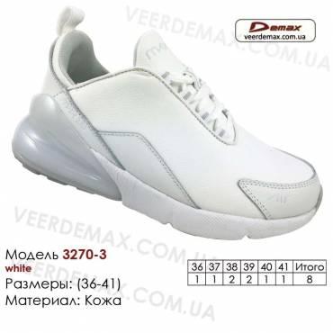 Купить кроссовки кожаные в Одессе 36-41 Demax 3270-3 белые