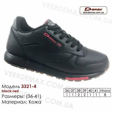 Кроссовки Demax 36-41 кожа - 3321-4 черные, красные