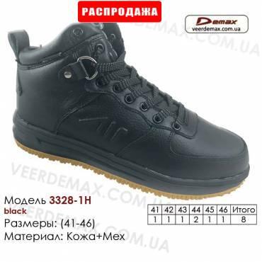 Кроссовки теплые Demax зима, мех, 41-46, кожа - 3328-1H черные. Купить кроссовки в Одессе.