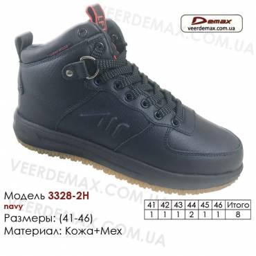 Кроссовки теплые Demax зима, мех, 41-46, кожа - 3328-2H темно-синие. Купить кроссовки в Одессе.