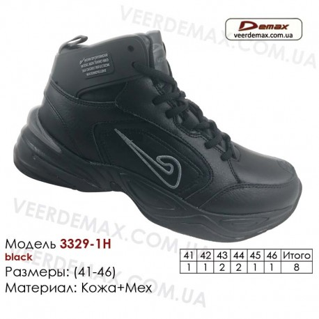 Кроссовки теплые Demax зима, мех, 41-46, кожа - 3329-1H черные. Купить кроссовки в Одессе.