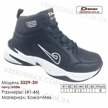 Кроссовки теплые Demax зима, мех, 41-46, кожа - 3329-3H темно-синие, белые. Купить кроссовки в Одессе.