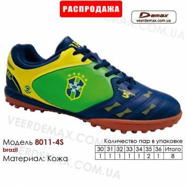 Кроссовки футбольные 8011-4S Demax сороконожки 30-36 кожа Бразилия