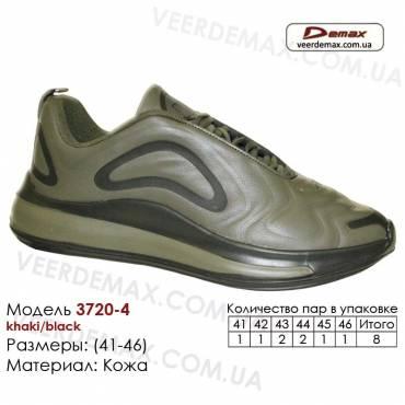 Кроссовки Demax 41-46 кожа - 3720-4 хаки, черные