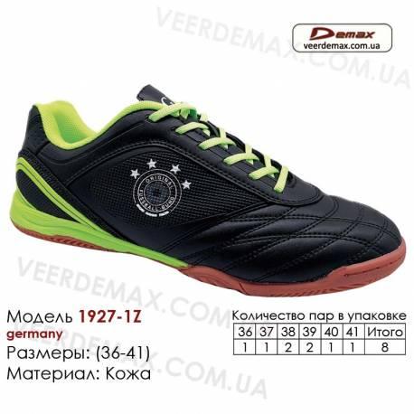 Кроссовки футбольные Demax 36-41 футзал кожа - 1927-1Z Германия
