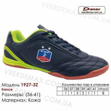 Кроссовки футбольные Demax 36-41 футзал кожа - 1927-3Z Франция