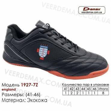 Кроссовки футбольные Demax футзал 41-46 кожа - 1927-7Z Англия. Купить кроссовки в Одессе.