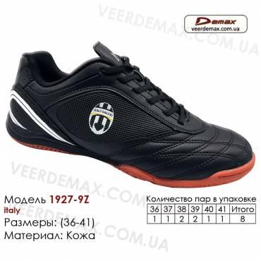 Кроссовки футбольные Demax футзал 36-41 кожа - 1927-9Z Италия