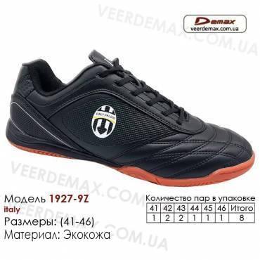 Кроссовки футбольные Demax футзал 41-46 кожа - 1927-9Z Италия