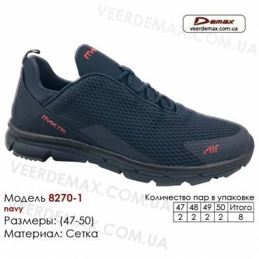 Кроссовки Demax 47-50 сетка - 8270-1 темно-синие