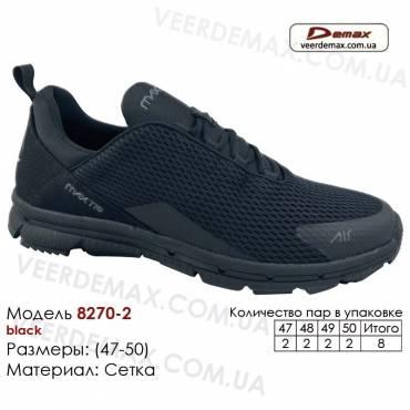 Кроссовки Demax 47-50 сетка - 8270-2 черные
