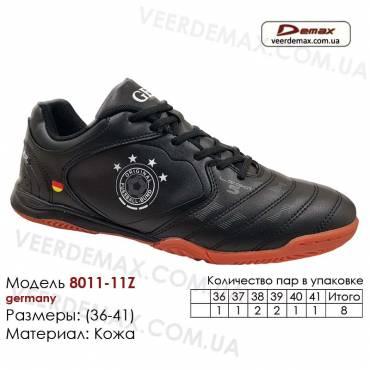 Кроссовки футбольные Demax 36-41 футзал кожа - 8011-11Z Германия