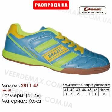 Кроссовки футбольные Demax футзал 41-46 кожа - 2811-4Z Бразилия