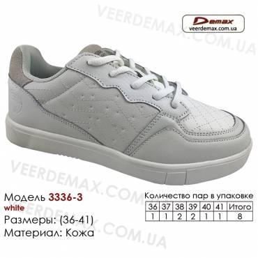Кроссовки Demax 36-41 кожа - 3336-3 белые