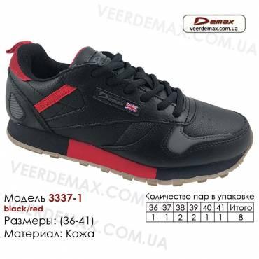Кроссовки Demax 36-41 кожа - 3337-1 черные, красные