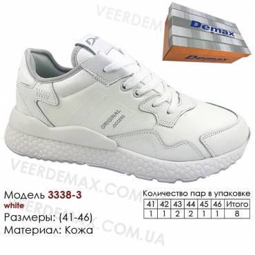 Кроссовки Demax 41-46 кожа - 3338-3 белые
