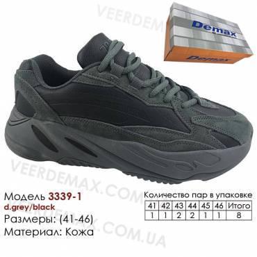 Кроссовки Demax 41-46 кожа - 3339-1 темно-серые, черные