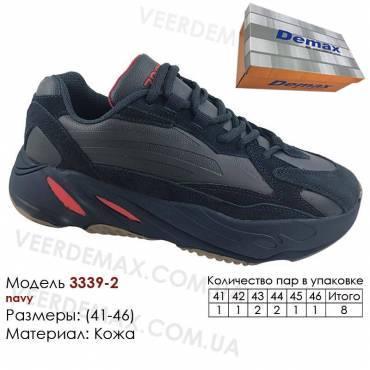 Кроссовки Demax 41-46 кожа - 3339-2 темно-синие