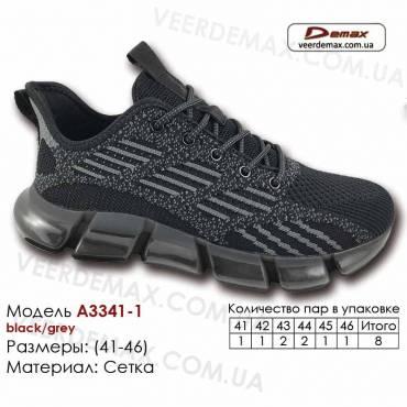 Кроссовки Demax A-3341-1 черные, серые 41-46 сетка