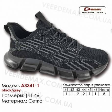 Кроссовки Demax A3341-1 черные, серые 41-46 сетка