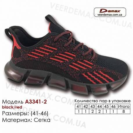 Кроссовки Demax A3341-2 черные, красные 41-46 сетка